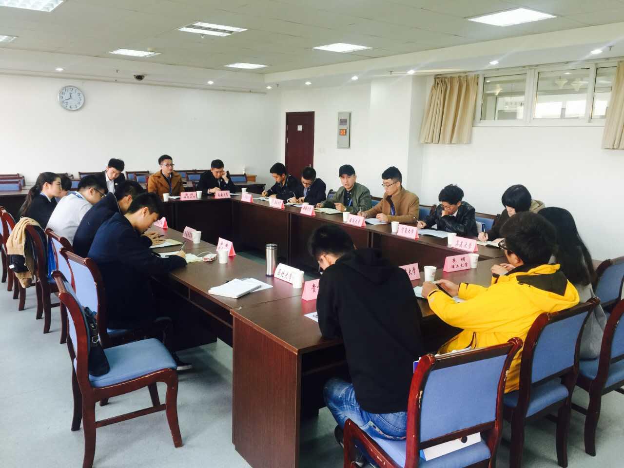 """我院学生代表赵灿参加全国学联""""一带一路""""建设圆桌"""